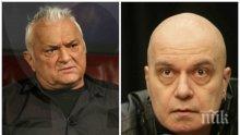 18 ГОДИНИ СТИГАТ! Слави Трифонов се пенсионира! Сашо Диков пак остава без работа