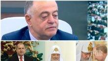 ГОРЕЩА ТЕМА! Ген. Атанасов удари лошо Радев: Защо не реагира на думите на руския патриарх?! Путин и Кирил са били колеги в КГБ