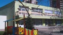 ГОРЕЩА ТЕМА! Камерите в детските градини пак скараха родители и учители