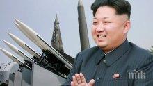 Южна Корея и Япония: Максималният натиск върху Северна Корея трябва да бъде запазен