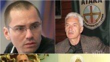 ПОРЕДЕН СКАНДАЛ! Волен Сидеров скочи на Джамбазки за Русия, задава му неудобни въпроси