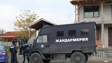 ИЗВЪНРЕДНО! Жандармерия нахлу в ромската махала във Видин (СНИМКИ)