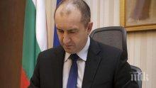 Румен Радев ще се срещне със заместник-председателя на Европейската комисия Марош Шефчович