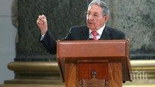 На 86 години Раул Кастро отново влезе в състава на кубинския парламент