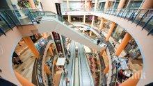 Пиян падна по стълбите в мол и почина в болница