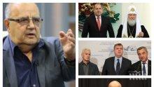 САМО В ПИК TV! Божидар Димитров разкрива кой ни мъти водата с Русия, има ли пилот в самолета на президентството и тайните кроежи на партията си