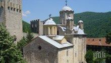 Сърбия е все по-атрактивна за чуждестранните туристи