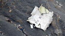 ТРАГЕДИЯ В НЕБЕТО! Частен турски самолет се разби в Иран