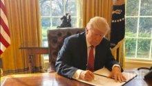 Доналд Тръмп продължи санкциите срещу Иран
