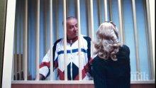 Тереза Мей: Много вероятно е Москва да е отговорна за отравянето на Скрипал