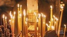 БОЙ В ЙЕРУСАЛИМСКИ ХРАМ! Арменски поп светотатства: Благодатният огън не е Божие творение!