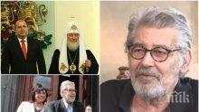ЕКСКЛУЗИВНО! Стефан Данаилов с критики към Нинова и руския патриарх