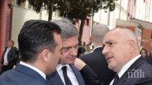 ПЪРВО В ПИК! Борисов, Заев и Звиздич обсъдиха сътрудничеството на Балканите