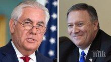 """""""Коммерсант"""": ЦРУ влезе в Държавния департамент"""