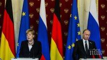 ПОД СУРДИНКА! Меркел черпи Путин с бира.Той нея - с мезе