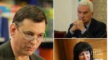 """САМО В ПИК! Кърваво писмо срещу Волен Сидеров! Горан Благоев се жалва до парламента от лидера на """"Атака"""""""