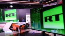 Русия заплаши да забрани всички британски медии, ако Лондон спре руската държавна телевизия