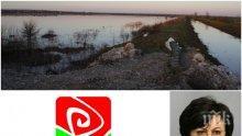 СКАНДАЛНО! БСП яхна нещастието на хората в Брегово! Корнелия Нинова изнесе Изпълнителното бюро в наводнения град