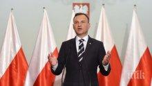 Остър език: Полският президент сравни членството в ЕС с окупация