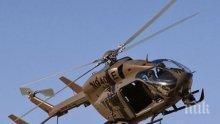ТРАГЕДИЯ!  Двама души загинаха след падане на хеликоптер в Ню Йорк