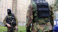 Осуетиха атентат в Русия, терористите са убити