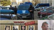 ЕКШЪН В БУРГАС! Тежковъоръжени окупираха Съдебната палата! Водят мозъка на Килърите (СНИМКИ)