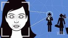 ВНИМАНИЕ! Как да спрем новите функции за лицево разпознаване във Фейсбук