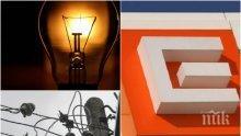 ПЪРВО В ПИК TV! Комисия към парламента подхваща приватизацията и сделката за ЧЕЗ - гледайте НА ЖИВО