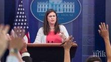 От Белия дом не се ангажираха с обвинения към Русия за отравянето на Сергей Скрипал