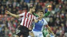 Раул Гарсия поведе Атлетик (Билбао) към успеха