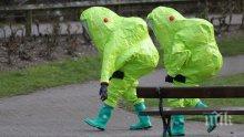 Британските власти зоват посетителите на заведенията, в които е отровен Скрипал, да изперат дрехите си
