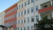 КРИЗА! Затвориха 1/3 от отделенията в болницата във Враца