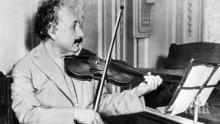Цигулката на Айнщайн продадена на търг за $520 000