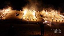 """РЕСПЕКТ! """"Ботев"""" (Пловдив) става на 106 години днес, фенове готвят празник на Колежа"""