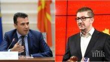 Лидерът на ВМРО-ДПМНЕ с предложение към Заев: Подкрепа за правителството на СДСМ, в замяна на отказ от Закона за езиците