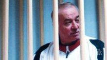 ИЗВЪНРЕДНО! Човекът, който предаде Сергей Скрипал на руските власти е испански двоен агент