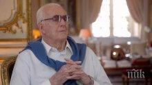 ОГРОМНА ЗАГУБА ЗА СВЕТОВНАТА МОДА! Легендарният дизайнер Живанши почина на 91