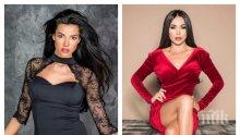 РАБОТЕЩО МОМИЧЕ! Христина Витанова пусна модна марка! Алисия пръска сексапил с червена рокля за събличане (СНИМКИ)