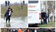 """САМО В ПИК! Цирк """"Позитано 20"""" на турне: Ето как трупата на Корни играе на конче насред потопа в Брегово! (СНИМКИ)"""