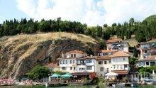 Министерството на икономиката на Македония изслуша представителите на туристическия бранш