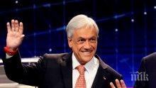 Милиардерът Пинера положи клетва като президент на Чили