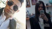Български тийнейджър разследван за убийство в Малта след побой пред дискотека