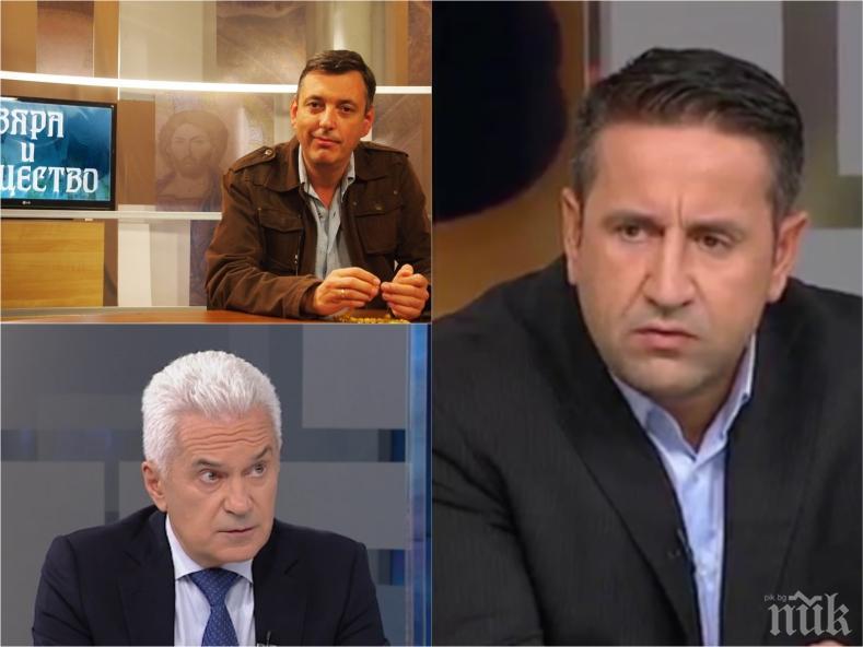 ПЪРВО В ПИК! Георги Харизанов с тежък коментар за скандала между Волен Сидеров и Горан Благоев