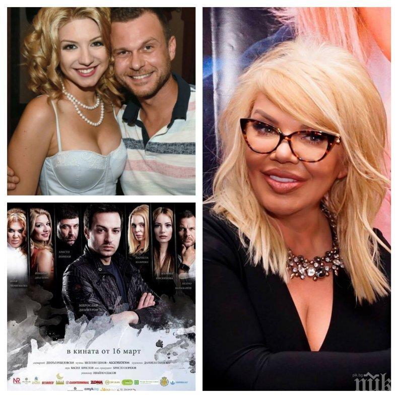 """ВЪЗМЕЗДИЕ! Ваня Червенкова стана сивия кардинал на мафията! Ненчо и Йоанна Драгнева се събраха в новия филм """"Немезис"""" (ВИДЕО)"""