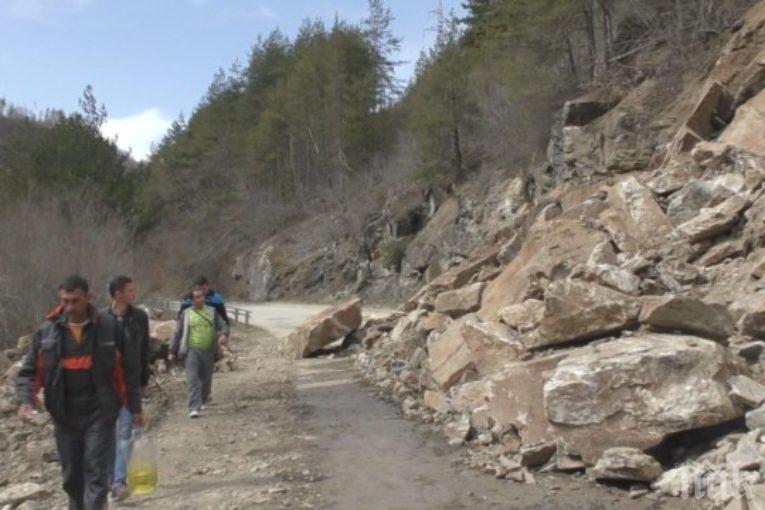 11 села остават откъснати от Смолян