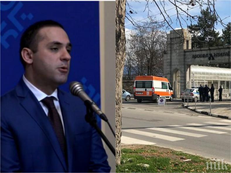 """ЕКСКЛУЗИВНО В ПИК TV! Министърът на икономиката с първи коментар за трагедията в завод """"Арсенал"""""""