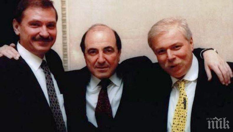 Сътрудник на Березовски намерен мъртъв във Великобритания! Дължал на Русия... 10 милиарда рубли