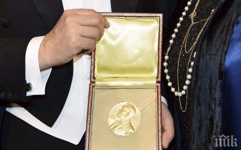 Наследниците на Алфред Нобел учредяват нова международна награда