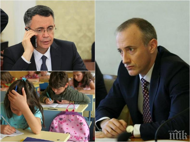 СКАНДАЛ! Кметове от Кърджали настояват пред МОН за турски език в училище