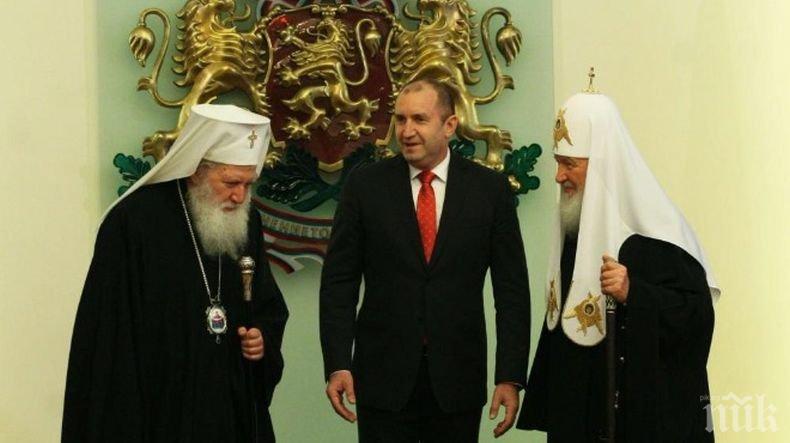 МИСТЕРИЯТА СЕ РАЗБУЛВА! Говорител на Синода разкри: Радев отказал благословия на патриарх Кирил!